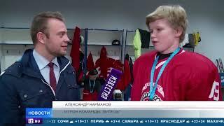 """Юные хоккеисты выявили сильнейшего на """"Кубке Газпром нефти"""" в Сочи"""