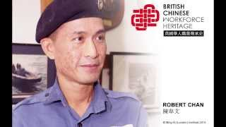 Royal Navy: Robert Chan (Audio Interview)