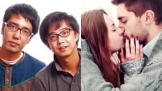 次回の放送で小林恵美とキスができるかどうか試す小木。 どうしたら女性...