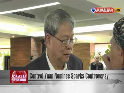 Control Yuan Nominee Sparks Controversy
