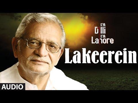 Lakeerein Full Audio Song   Kya Dilli Kya Lahore   Papon   Gulzar