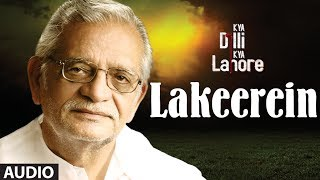 Lakeerein Full Audio Song | Kya Dilli Kya Lahore | Papon | Gulzar