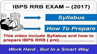 IBPS RRB Syllabus and how to prepare 2017 Video