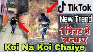 Koi Na Koi Chahiye Tik Tok Video Banaye    TikTok New Trend    Girls VFX Video Tutorial