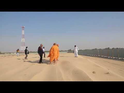 BAPS Abu Dhabi Swaminarayan Mandir land