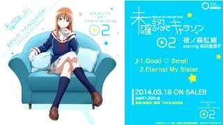 夜ノ森紅緒 starring 松井恵理子 - Good Smell