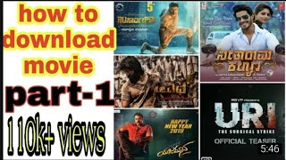 How to download new Kannada HD movies
