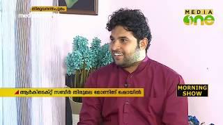കുറഞ്ഞ ചിലവില് എങ്ങനെ സ്വപ്നഭവനം നേടാം? | Sabeer Thirumala | Budget Homes