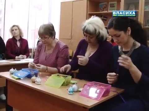 """Конкурс """"Педагог года"""" Мастер класс воспитателей"""