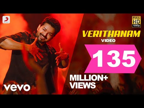'Verithanam' sung by Thalapathy Vijay
