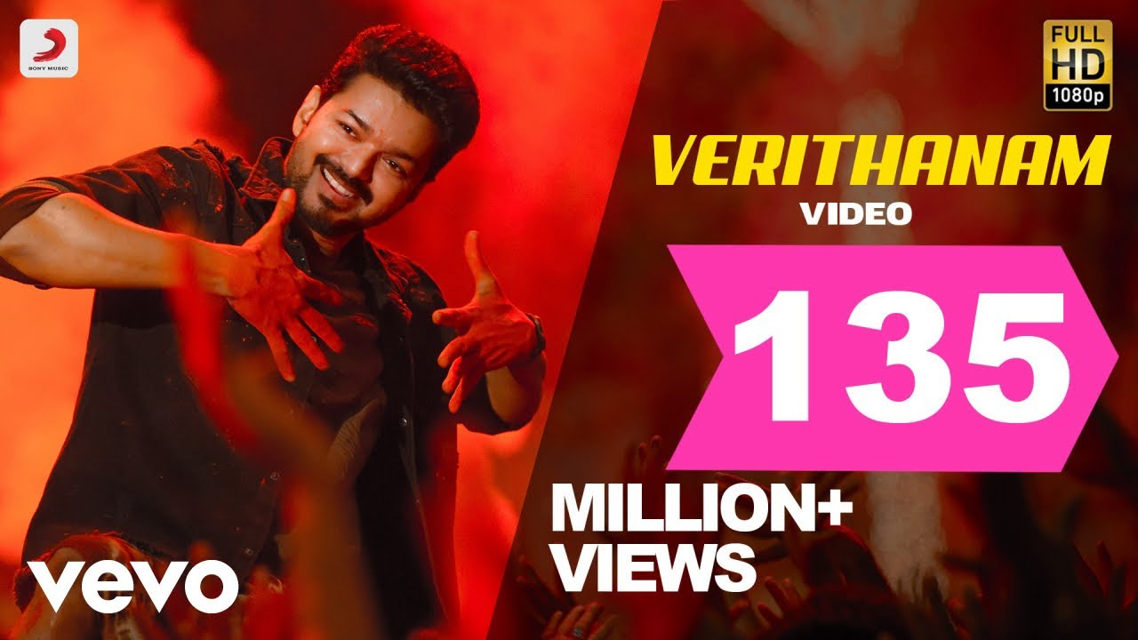 Bigil - Verithanam Video | Thalapathy Vijay | A.R Rahman | Atlee #1