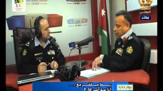 يوم جديد - ربط مباشر مع إذاعة أمن FM - العميد محمد النعيمات