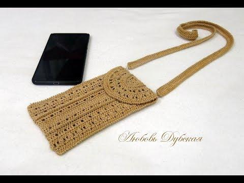 Вязание чехла для телефона крючком видео