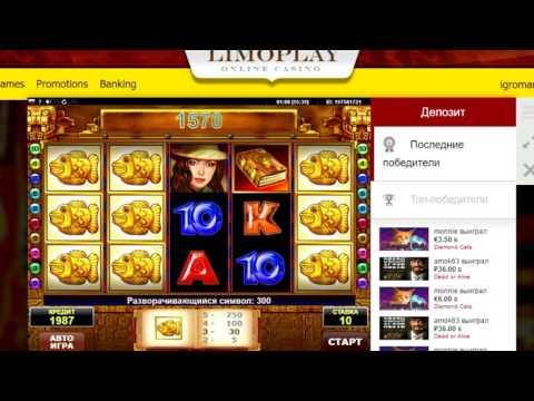 Играть i казино с 10 копеек советские игровые автоматы сафари