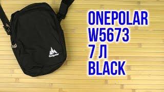 Розпакування Onepolar W5673 7 л Black