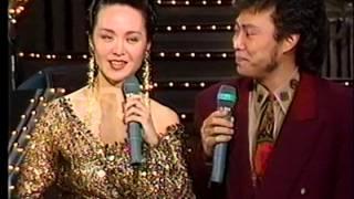 崔苔菁、張菲 (1990)