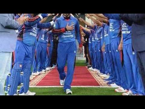 New Afghan cricket song 2017
