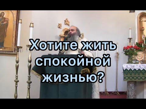 Епископ Мехрик - сильные слова армянского священнослужителя