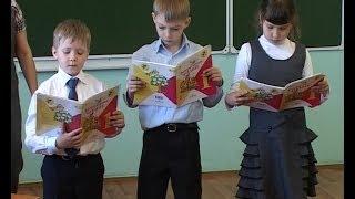 Урок чтения - рассказ «Помощник»