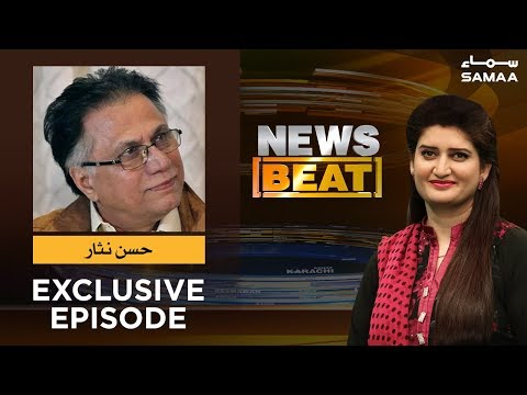 Hassan Nisar Exclusive Interview | News Beat | Paras Jahanzeb | SAMAA TV | 04 August 2019