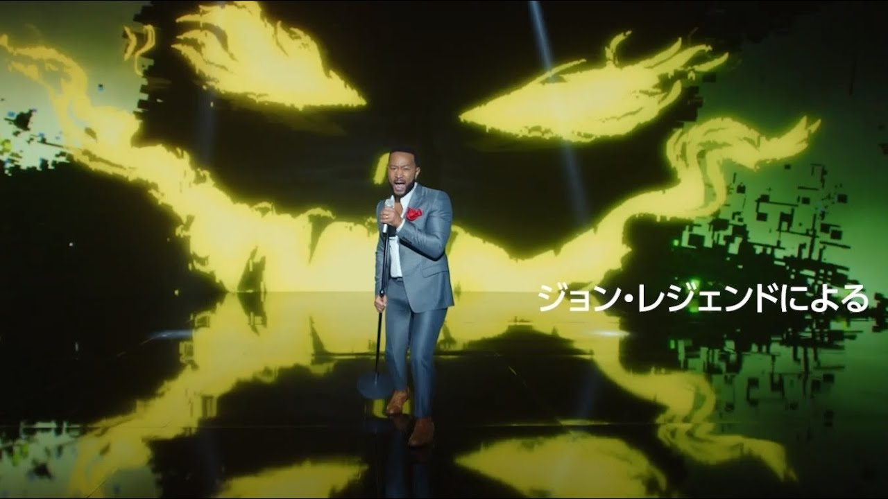 Take A Look by John Legend. Official soundtrack for 'VS Trolls' by SK-II STUDIO