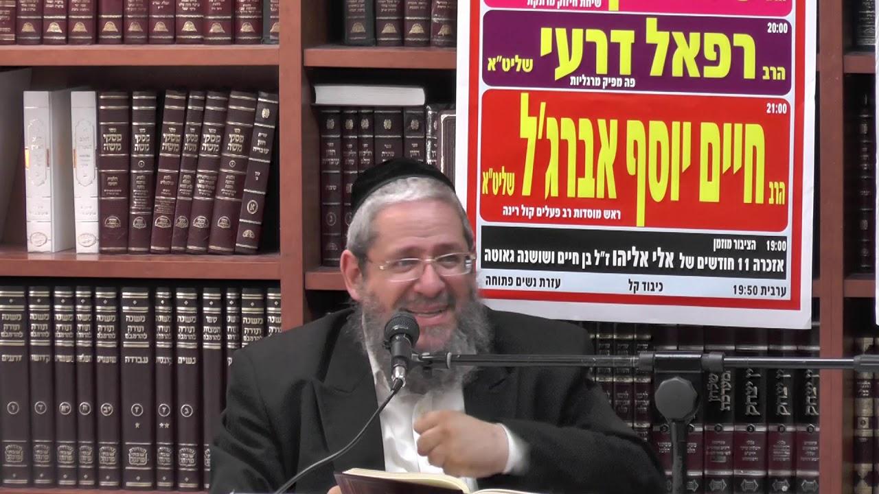 הרב יצחק דיין   : הסיבות לחורבן בית המקדש והדרך לבניינו .