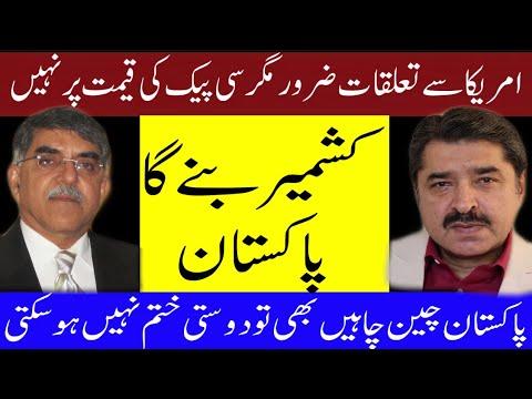No Third Option On J&K, UN Resolutions Very Clear    Brig Imran Malik   Israr Kasana   JNN