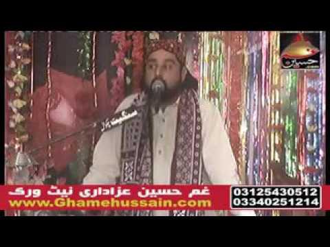 Allama Hamid Raza Sultani 13 Rajab 2017 Jashan Mola Ali (A.S) at manhala chakwal