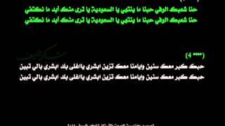 karaoke السعودية رسمت حبها