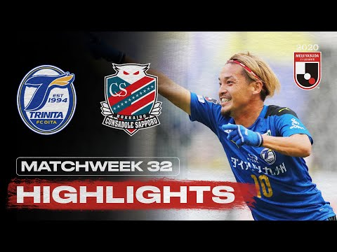 Oita Sapporo Goals And Highlights