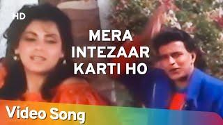 Mera Intezaar Karti Ho | Saazish (1988 | Mithun Chakraborty | Dimple Kapadia | Romantic Song
