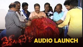 Vaikuntapali Movie Audio Launch Press Meet | TFPC