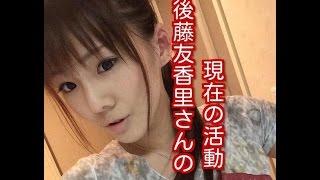 【過去】AAAの初期メンバーは8人だった!後藤友香里の脱退理由と現在の活動は?