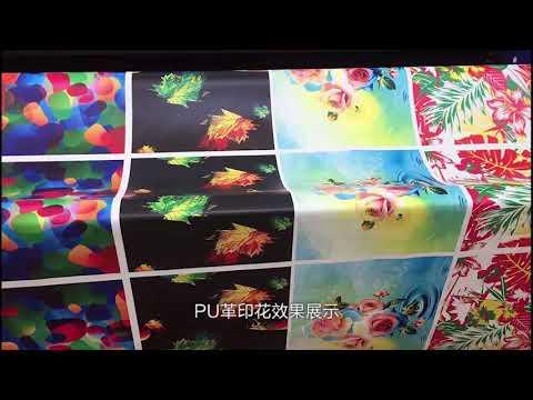 TWINJET Leather Digital Printing Machine working with PU TPU PVC EVA for Yoga carpet ,table cloth ,b