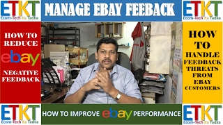 How to Manage Ebay Negative Feedback and Guarantee Claims