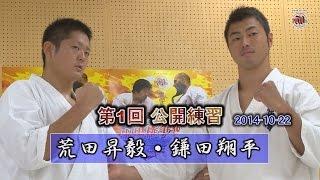 荒田昇毅・鎌田翔平.