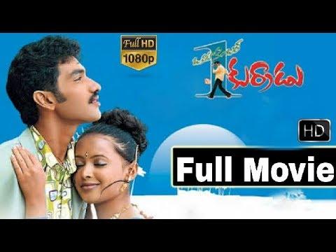 Okato Number Kurradu Telugu Full Movie || Taraka Ratna, Reka, MM Keeravani