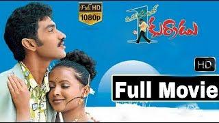 Okato Number Kurradu Telugu Full Movie    Taraka Ratna, Reka, MM Keeravani