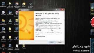 شرح تحميل وتنصيب برنامج الكام الوهمي SplitCam