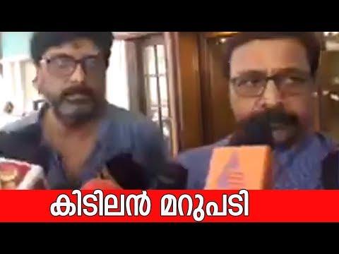റിപ്പോർട്ടറുടെ കിളിപോയ മറുപടി - B Unnikrishnan and Renji Panicker respond to media