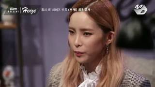 Repeat youtube video Mnet PRESENT - Heize