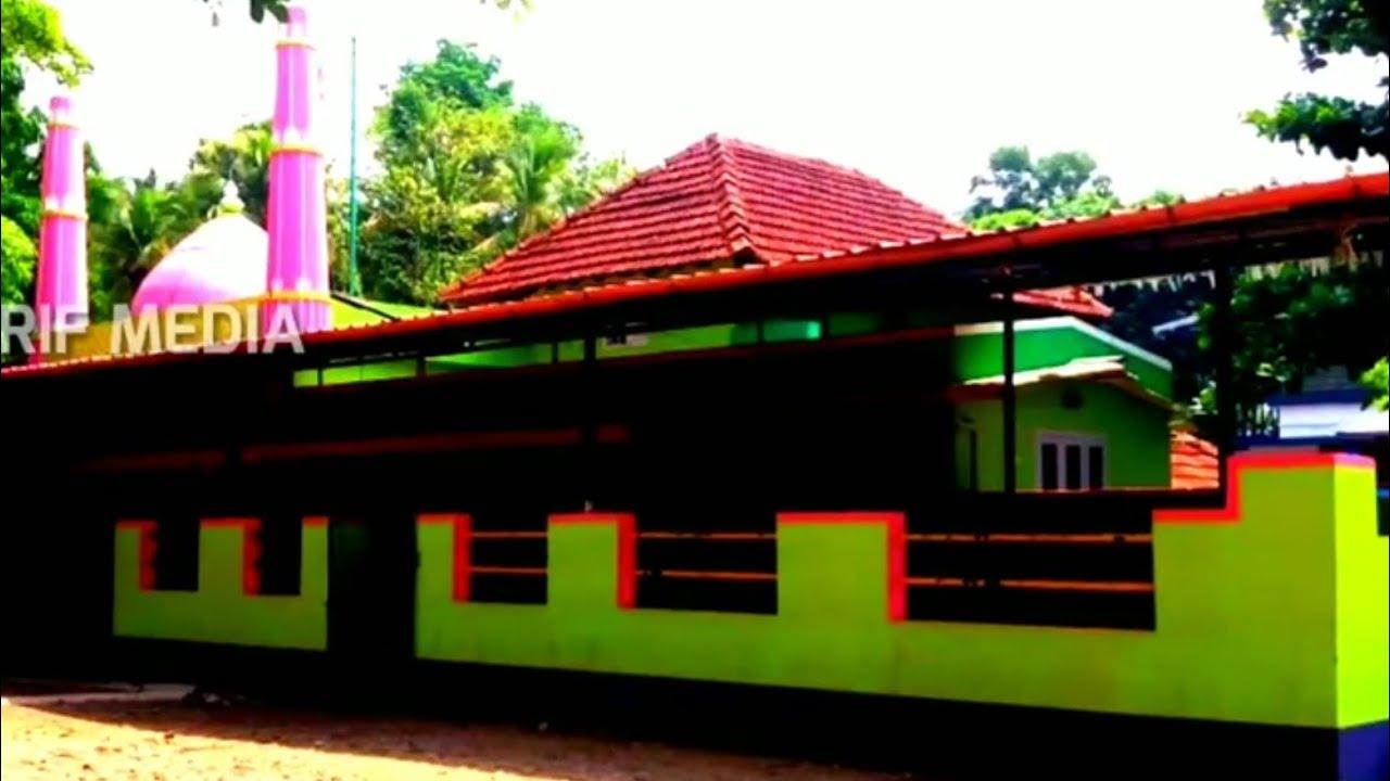 Download 🖤🖤🖤അജ്മീർ ഫഖിർ ബീരാൻ ഔലിയ അമ്പംകുന്ന് മദ്ഹ് ഗാനം🖤🖤🖤| Ambamkunnu beeran auliya Madhu song