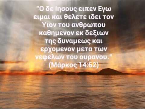 He is exalted great the lord maranatha singers lyrics