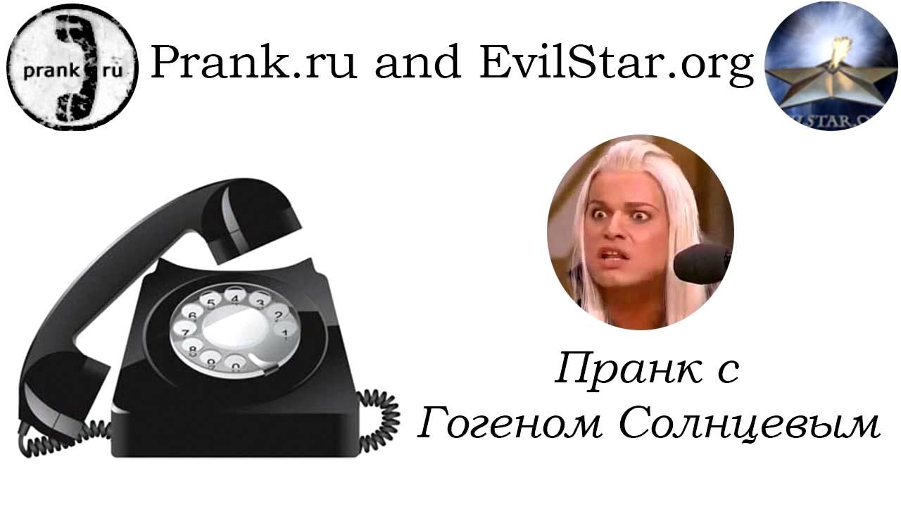 телефон доверия. фото