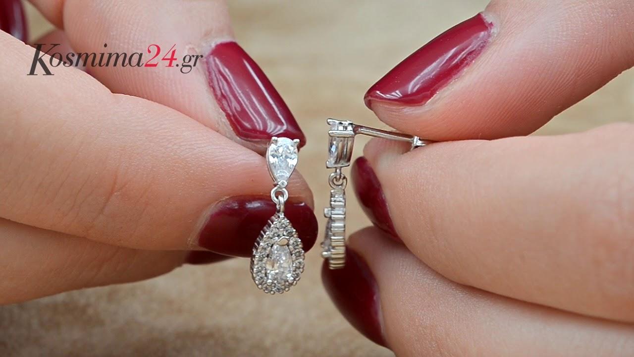 c356298500 Λευκόχρυσα σκουλαρίκια γυναικεία Κ14 026480 - YouTube