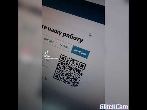 Биткоины Навального