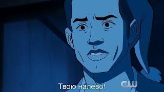 Сверхъестественное/Supernatural 13 сезон 16 серия Расширенное промо с русскими субтитрами