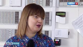В Перми разгорается очередной конфликт между жильцами и управляющей компанией