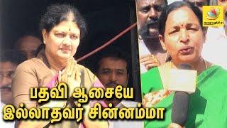 சின்னம்மா பேச்சு மெய்சிலிர்க்க வைக்கிறது   CR Saraswathi on Chinnamma Sasikala's Latest Speech
