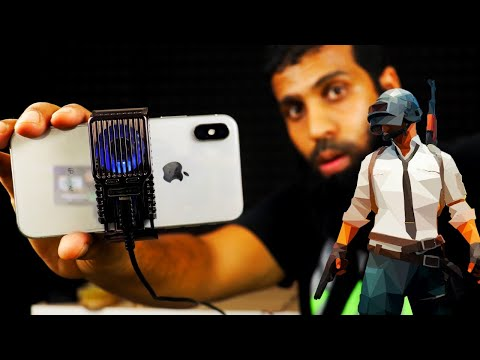 Smartphone Cooler For Gamers